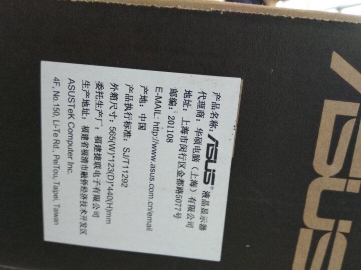 华硕(ASUS)傲世V241IC 23.8英寸一体机电脑(i3-7100U 4G内存 1T硬盘 2G独显 全高清 上门售后)黑曜金 晒单图