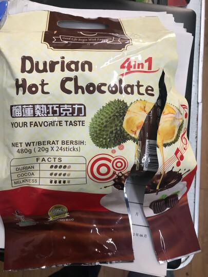 名馨(fameseen)可可粉 热巧克力粉冲饮  榴莲口味 480g(20克×24条) 晒单图