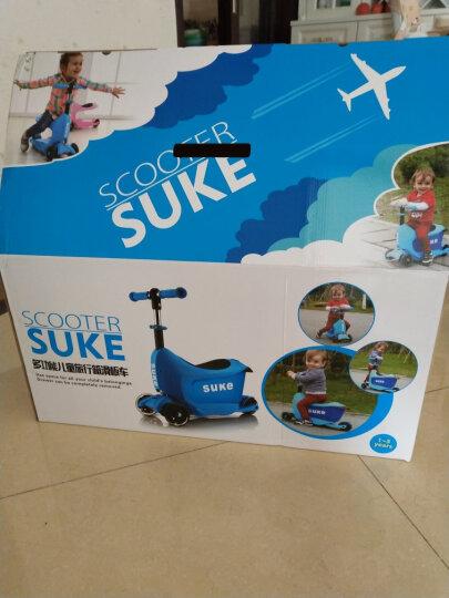速客三合一滑板车1-3岁可升降四轮闪光折叠儿童旅行箱滑行车可坐扭扭车2-6岁滑滑车 2016升级款-红色带推杆 晒单图