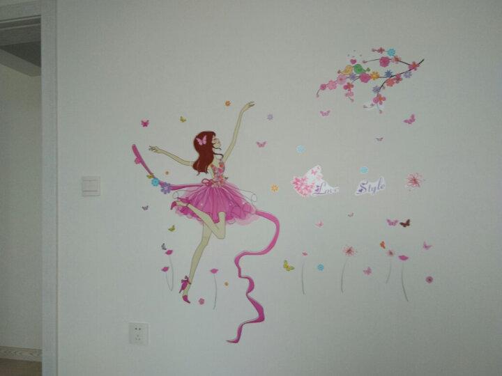 麦朵 女孩少女心墙贴画贴纸儿童房卧室房间宿舍客厅墙面装饰品墙纸自粘 14.路灯下的婚礼 特大号 送蝴蝶贴纸 晒单图