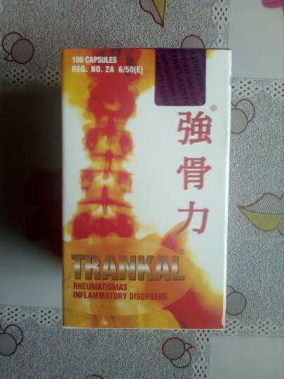 【香港发货】泰国强骨力100粒玻璃瓶香港版 虎标万金油白色 晒单图