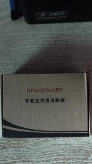 震荡波(ZDB) 微信定位器 汽车定位器 GPS定位器 汽车跟踪器  汽车防盗器 8核终极旗舰版终身0资费 晒单图