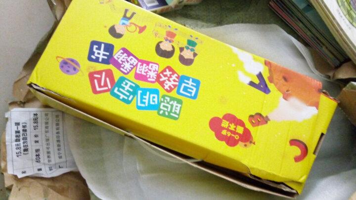 20册儿童双语绘本0-3-6周岁中英文有声伴读故事书幼儿园宝宝早教启蒙图书亲子宝贝童话 晒单图