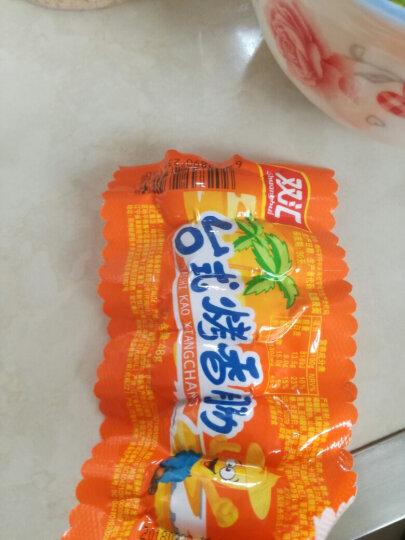 双汇 火腿肠 台式烤香肠 原味 48g*8支 /袋 晒单图