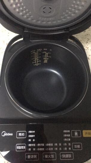 美的(Midea)电饭煲 5L大容量 金属机身 匠银聚能厚釜电饭锅MB-FB50EASY201 晒单图