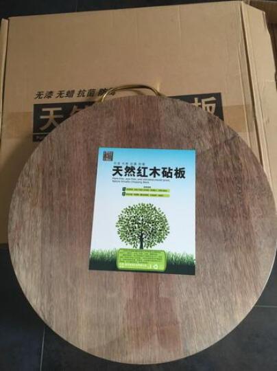 本纳 鸡翅木砧板 圆形红木菜板 (Φ38cm×3cm) 晒单图