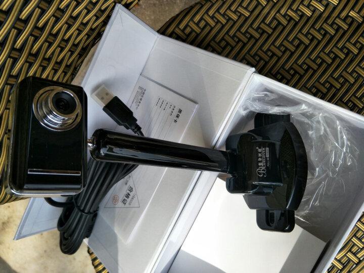 蓝色妖姬 HD-72P 高清台式机笔记本电视USB视频头会议主播摄像头720P1080P电视 HD-72P(1080P) 晒单图