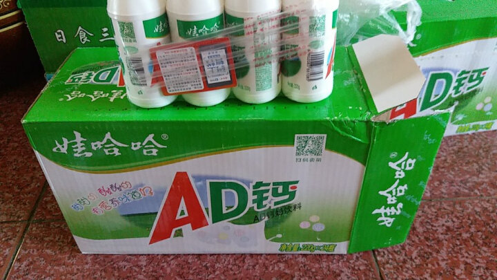 娃哈哈 AD钙奶220g*24瓶整箱儿童饮料牛奶乳品 晒单图