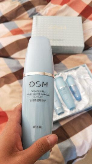 欧诗漫(OSM)套装珍珠水活系列组合 补水保湿化妆品面部护肤品 6件(洁面+水+乳+精华)+面膜+B霜珍珠白30g 晒单图
