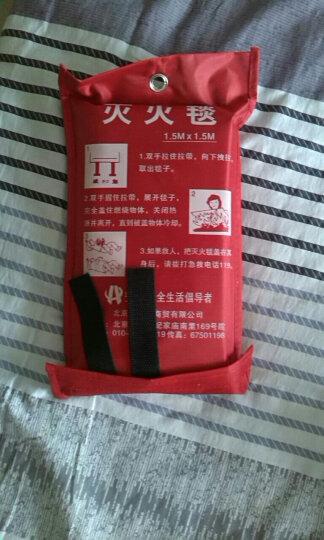 安己 家用灭火毯消防认证玻璃纤维防火毯1.5米x1.5米消防应急毯救生毯企业单位仓库船舶汽车家庭 阻燃逃生灭火毯1.5m*1.5m(加厚款) 晒单图