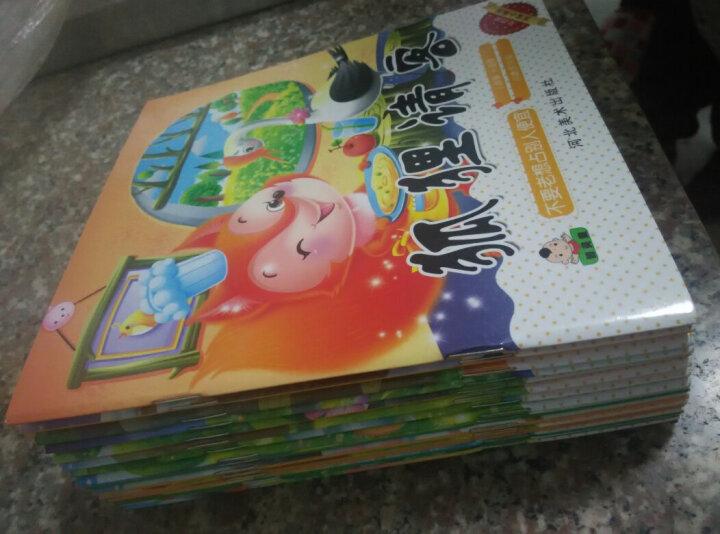 包邮儿童童话故事书绘本小画书18册  0-3-6岁睡前故事书 早教书籍 注音 二辑  晒单图