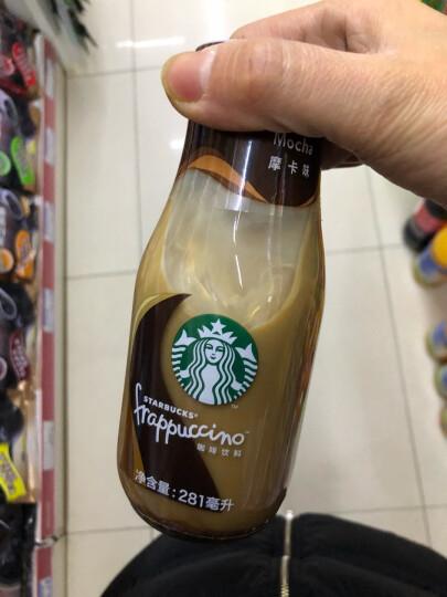 星巴克Starbucks星冰乐咖啡速溶摩卡香草原味白咖啡瓶装 巧克力热可可粉 摩卡2瓶+原味2瓶+香草2瓶 晒单图