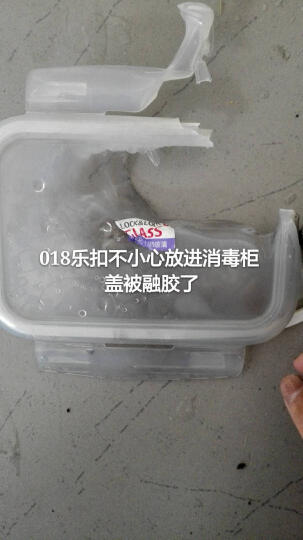 乐扣乐扣 耐热玻璃保鲜盒 微波炉专用加热饭盒 密封碗便当餐盒零食品水果盒 冰箱储物储藏整理收纳盒子 750ML 晒单图