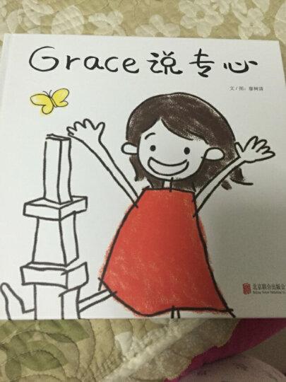 爱哭公主(启发绘本馆出品) 晒单图