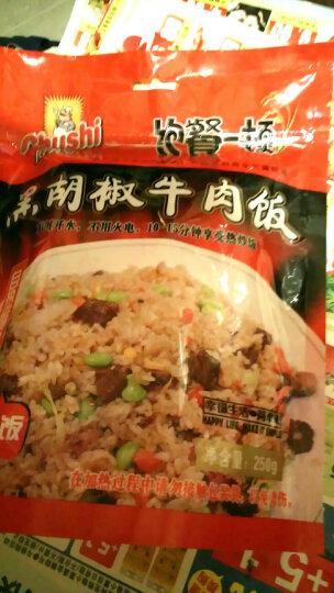 厨师 自热米饭速食方便米饭250g快餐即食炒饭料理包 黑胡椒牛肉 晒单图