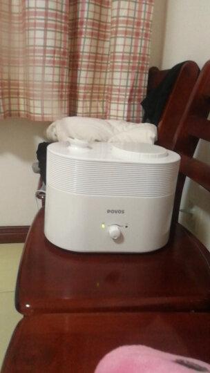 奔腾(POVOS)加湿器 3.8L容量 专利上加水 静音迷你办公室卧室客厅家用带香薰盒加湿 PJ8002  晒单图