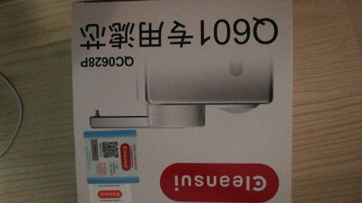 可菱水(CLEANSUI) 三菱净水器家用直饮净水器滤芯 QC0628P*2 晒单图