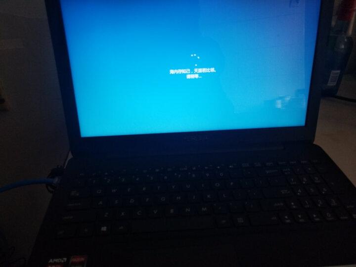 华硕(ASUS) 超薄笔记本电脑轻薄便携A555BP9410固态独显手提办公电脑 15.6英寸 黑色 独显2G A9-9410 4G内存+240G固态+500G硬盘定制 晒单图