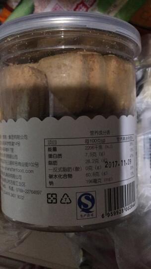 蜜诺达(Miranda)燕麦坚果早餐西饼零食下午茶曲奇饼干150g/罐 晒单图