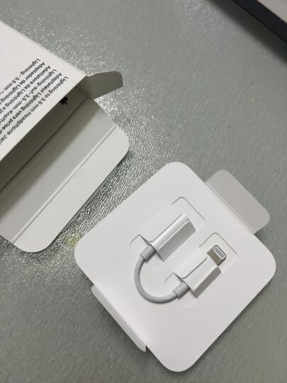 Apple 闪电转 3.5 毫米耳机插孔转换器 晒单图