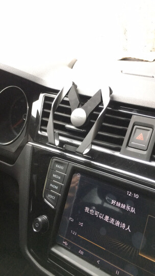 洛克(ROCK) 手机支架 车载出风口支架苹果小米华为三星树脂版玫瑰金 晒单图