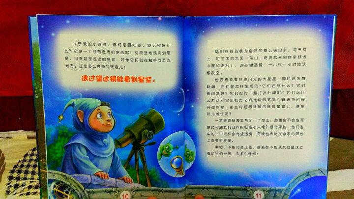 小叮当奇幻国:坠落的星星 晒单图