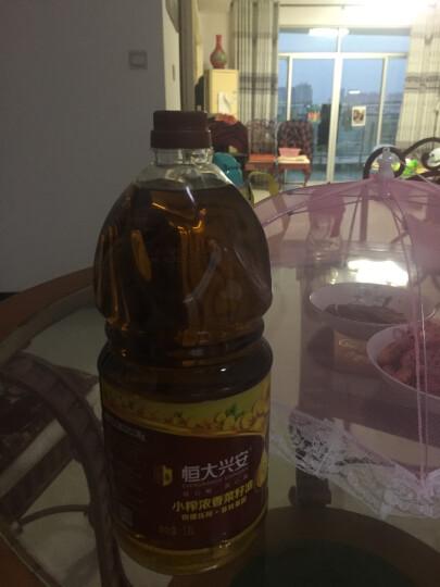 恒大兴安 小榨浓香菜籽油1.8L 晒单图