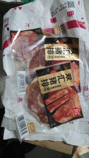 双汇 猪排 90g/袋 原味 烧烤食材(3件起售) 晒单图