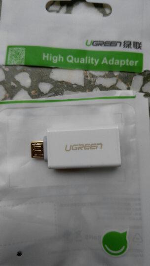 绿联 OTG数据线转接头 Micro USB转USB2.0转换头 安卓手机OTG线转换器 支持华为小米魅族手机接U盘 30529 白 晒单图