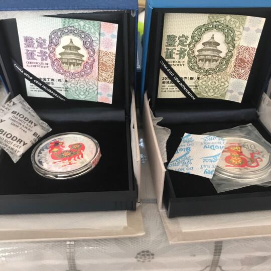 上海集藏 中国金币2011年兔年彩色金银币纪念币 1盎司彩色银币 晒单图
