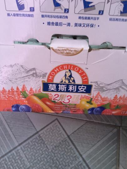 光明 莫斯利安 2果3蔬(红果)常温酸奶135g*18盒钻石装中华老字号 晒单图