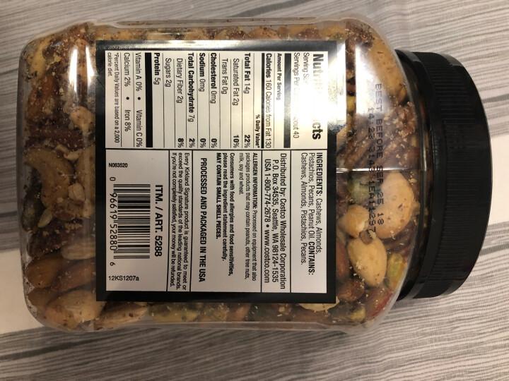 美国进口 柯克兰(KIRKLAND)原味无盐混合坚果 零食礼盒大包装 干果炒货1.13kg 晒单图