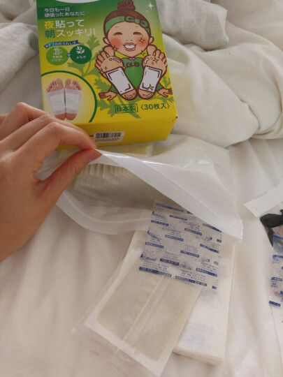 【京东超市】中村树之惠足贴美人足贴天然树液足贴 辅助睡眠减重 除湿气 艾草30枚*1盒 晒单图