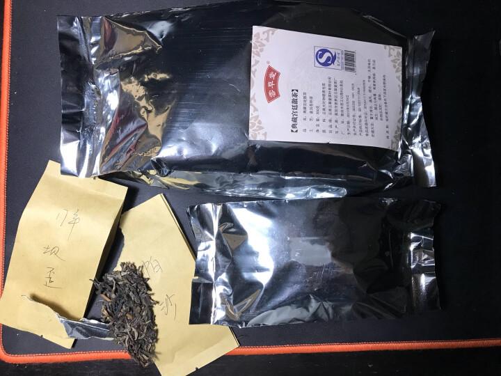 云草堂茶叶 普洱茶熟茶散茶 云南勐海陈年宫廷普洱茶礼盒装300克 晒单图