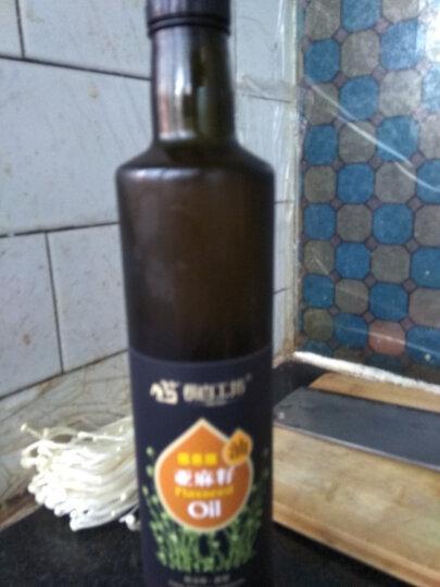 【买3送1】长白工坊 胡麻油 冷榨亚麻籽油  500ml 晒单图
