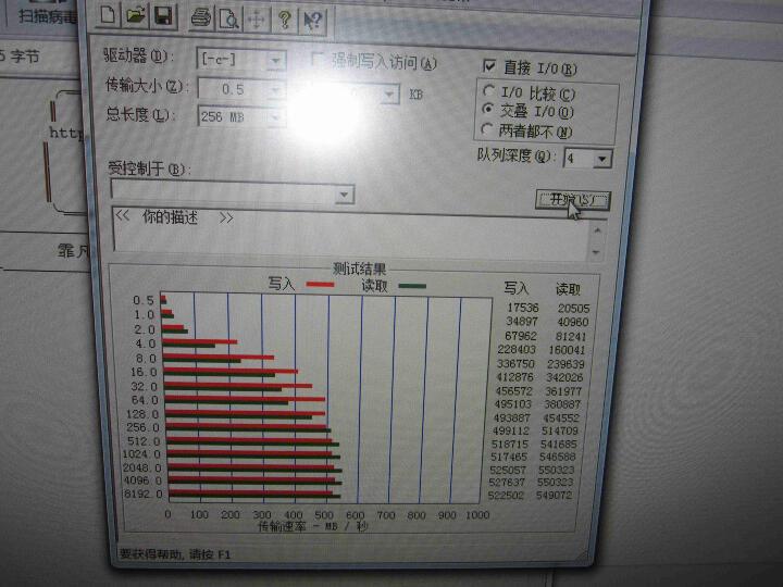 金士顿(Kingston)V300 240GB SATA3 固态硬盘 晒单图
