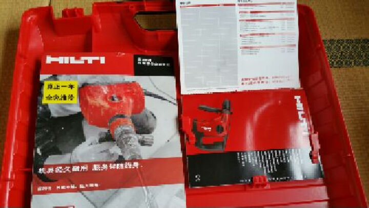 喜利得(hilti) TE7-C三功能电锤高效低振动 720W大功率TE7C一年保修 整机 晒单图