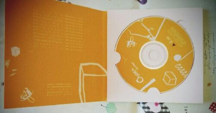 新锐电音音乐人iimmune/邢江波 :Ocean(CD) 晒单图
