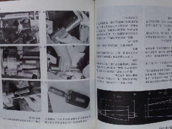 日本经典技能系列丛书:车床操作 晒单图