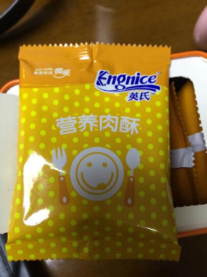 英氏营养宝宝肉酥 儿童肉松 100g/罐 宝宝零食 三文鱼肉酥 晒单图