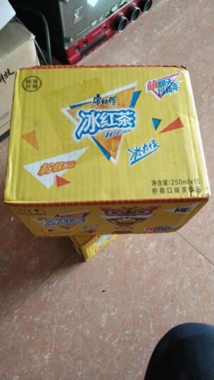 康师傅饮料 冰红茶 小黄人新年装柠檬味 250ml*15盒 整箱 晒单图