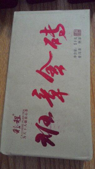 彩程茶叶 普洱茶熟茶 2012年老班章五年陈小金砖熟砖280克 晒单图
