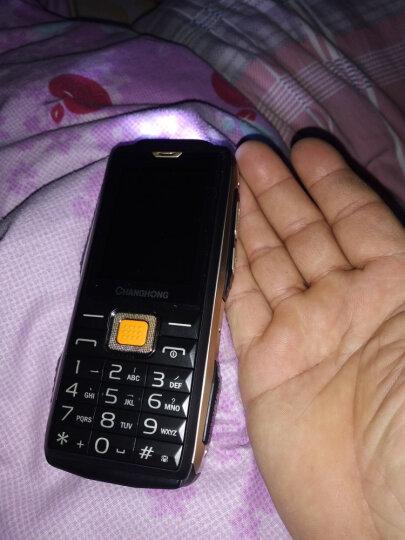 长虹(CHANGHONG) L1 老人手机 三防手机 移动/联通2G 双卡双待 黑金 晒单图