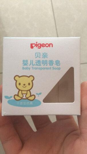 贝亲(Pigeon) 香皂婴儿透明皂肥皂儿童洗手洁面宝宝洗护用品洗澡沐浴 透明香皂IA122 70g 晒单图