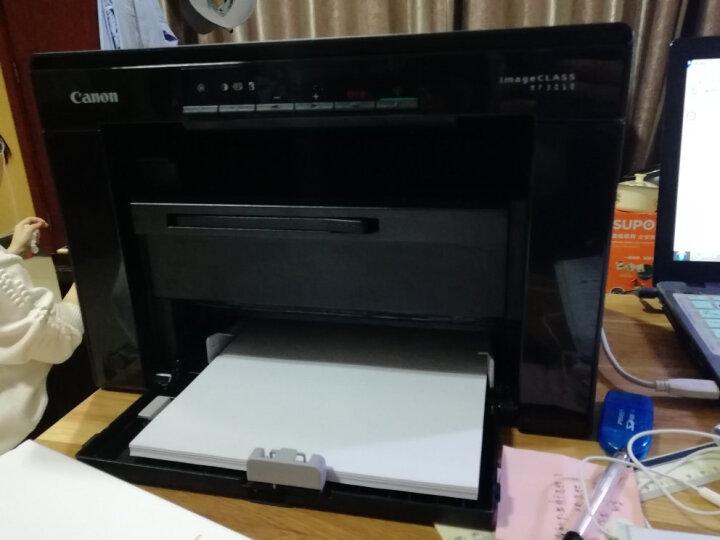 佳能(Canon)iC MF4752 超值经济黑白激光多功能一体机 (打印 复印 扫描 传真) 晒单图