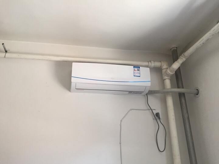TCL 正1匹 京东微联智能 定速 冷暖 空调挂机(隐藏显示屏)(KFRd-25GW/JD13) 晒单图