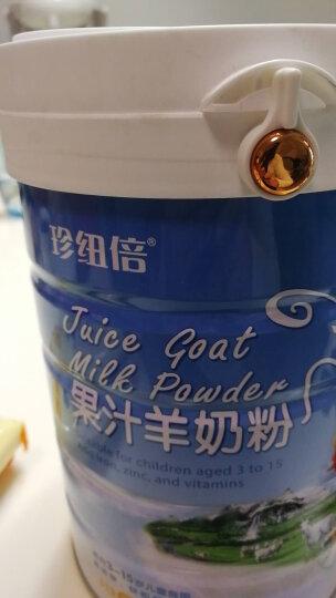 珍纽倍 儿童果汁羊奶粉 学生羊奶粉钙 铁 维生素羊奶粉 4段800g(3-15岁) 晒单图