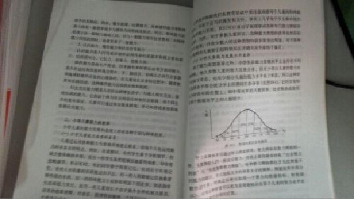 高等学校小学教育专业教材:心理学教程 晒单图