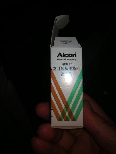 普罗纳克 普罗纳克 溴芬酸钠滴眼液 0.1%*5ml*1瓶/盒 晒单图