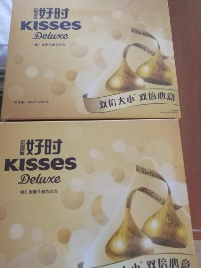 好时kisses臻吻礼盒 榛仁夹心巧克力35粒装288g 糖果巧克力 晒单图